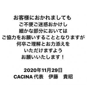 787676D1-45C2-40D8-B531-BB537925910C